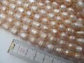 Říční perly bílé 10x9 mm šňůra perel č.3