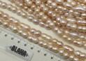 Říční perly růžové 15x9 mm dvojité šňůra...